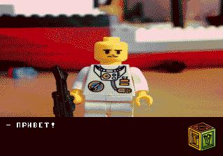 Lego игра на Sega