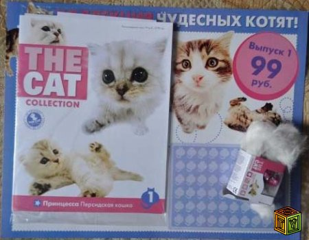 "Журнал ""The Cat Collection"" (самый"