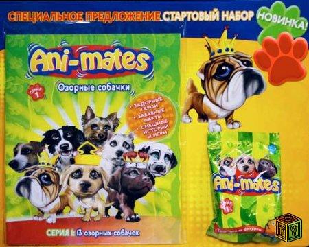 Журнал Ani-Mates Озорные Собачки