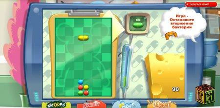 Как получить игру от Kinder-Surpris