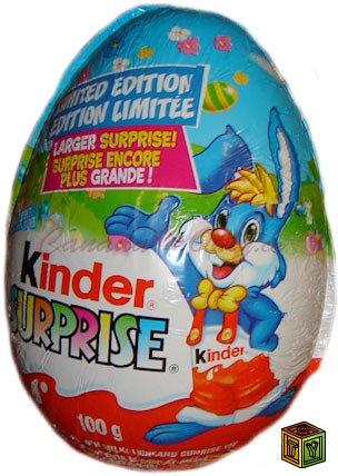 Пасхальные шоколадные яйца Kinder-S