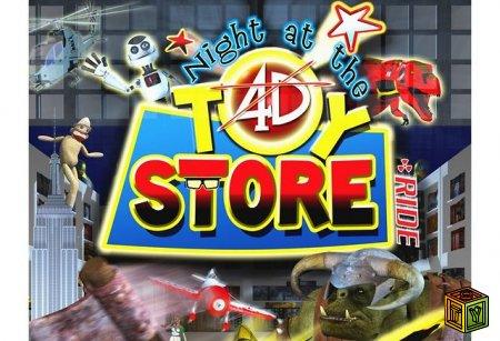 Ночь в магазине игрушек 4D