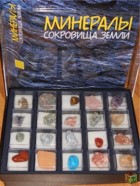фото минералы сокровища земли