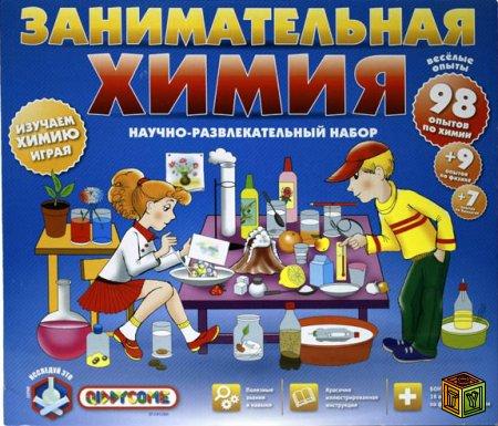Игровой набор Занимательная Химия