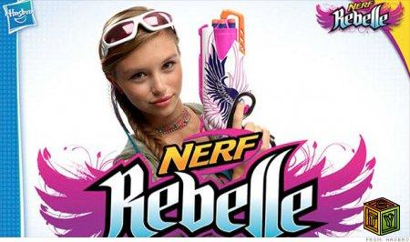 Пистолет Нерф для девочек
