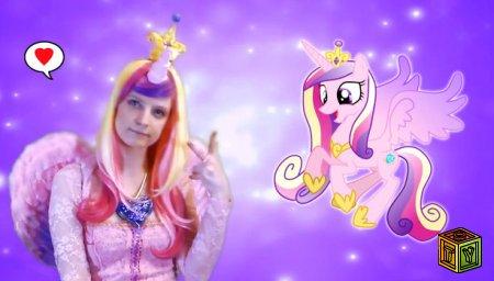 Шьем косплей Princess Cadence