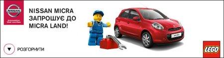 ����� Micraland �� Nisan � Lego
