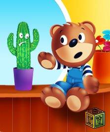 Барни и кактус